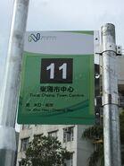 Tai O Bus Terminus 11 bus stop 06-07-2018