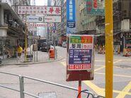 Tsun Yip Street KT-TW 1