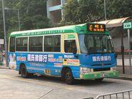 VZ4627 Kowloon 47 10-10-2019