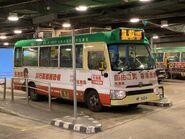 WF9224 Kowloon 26A 02-11-2020