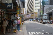 Wing Kut Street,Des Voeux Road Central,2