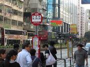 Yen Chow Street CSWR 20120317 S1