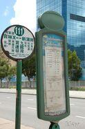 KowloonBay-HKAPHQ-West-6303