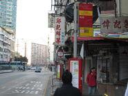 Ma Hang Chung Road 2