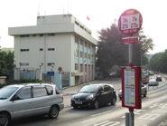 Tai Po East Fire Station