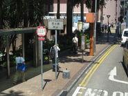 Bus lane sign 3
