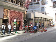 Mong Kok Fife Street 2