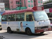 NTRMB-Yuen Long Tuen Mun Route-NZ7461