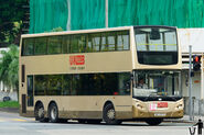 NX6979-Training Bus