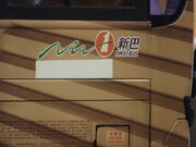 New Icon NWFB.JPG