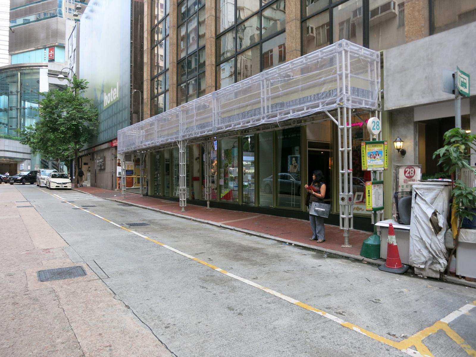 銅鑼灣 (新會道) 總站