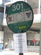 Tsuen Wan MTR 301 fare increase