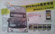 World Cup x Webus 2010 Newspaper