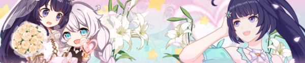 A Valentine's Day only for us (Banner).png