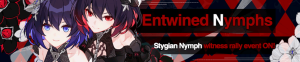 Entwined Nymphs (Banner).png