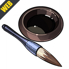 Painting Inkstone.png