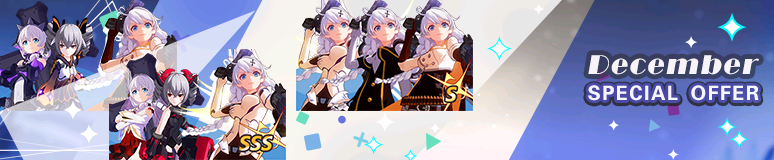 Trial of Powerful Valkyries (Banner).png