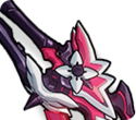 Sleeper's Dream (5) (Icon).png