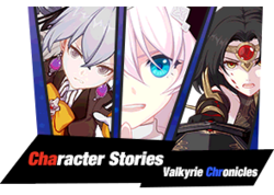Version 2-3 (Chronicles).png