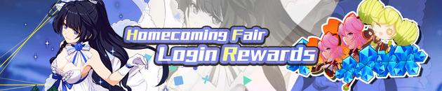Homecoming Fair Login Bonus (Banner).png