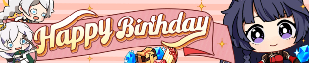 Mei's Birthday Party (Banner).png