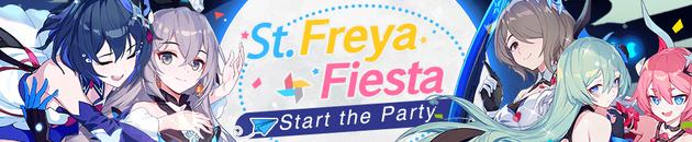 St. Freya Fiesta (Banner).png