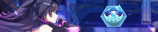Honkai Lab (Version 3.8) (Banner).png