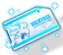 Valkyrie Trial Card (Icon).png