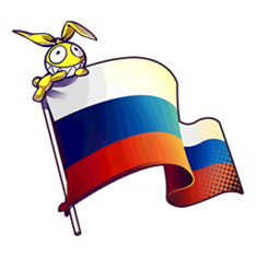 Advance to Top 8 Ticket - Russia.png