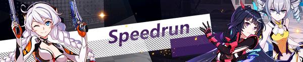 Speedrun Challenge (Banner).png