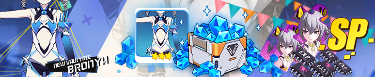 Helena's Wings Sale (Banner).png