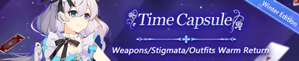 Time Capsule (Jan 2020) (Banner).png