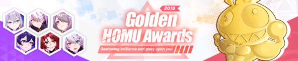 Golden HOMU Awards 2019 (Banner).png