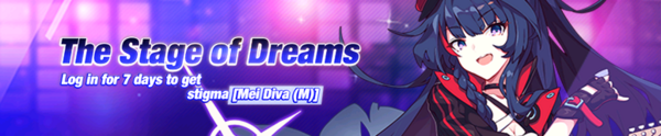 The Stage of Dreams Login Bonus (Banner).png