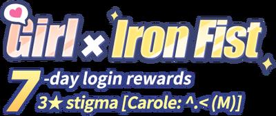 Girl x Iron Fist Login Bonus (Login).png