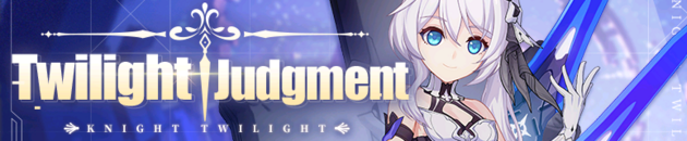 Twilight Judgment (Banner).png