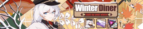Winter Diner (Banner).png