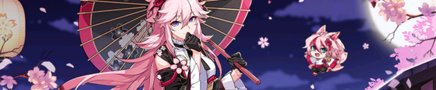 Scattering Sakura (Banner).png