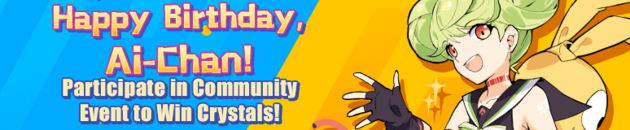 Ai-chan's Birthday (2019) (Banner).png