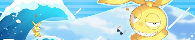 Summer Imaginary Maze (Banner).png