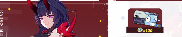 Schicksal Store Value Bundles (Version 4.1) (Banner).png