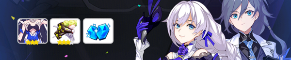 Lunar Pact (Banner).png
