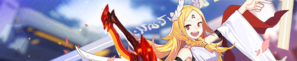 Godslayer - Surtr and Thales Focused Supply (Banner).png