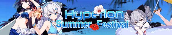 Hyperion Summer Festival (Banner).png