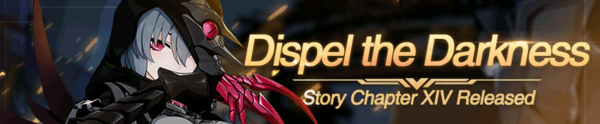 Dispel the Darkness Debut (Banner).png