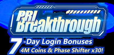 PRI Breakthrough Login Bonus (Login).png
