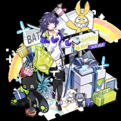 Mei's Birthday (B).png