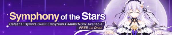 Symphony of the Stars (Banner).png