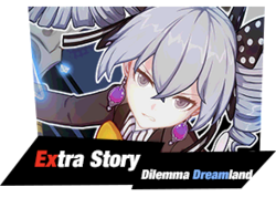 Version 2-2-2 (Dilemma Dreamland).png