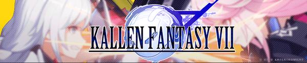 Kallen's Fantasy (Banner).png